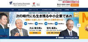 M&Aキャピタルパートナーズ(株)・採用・募集