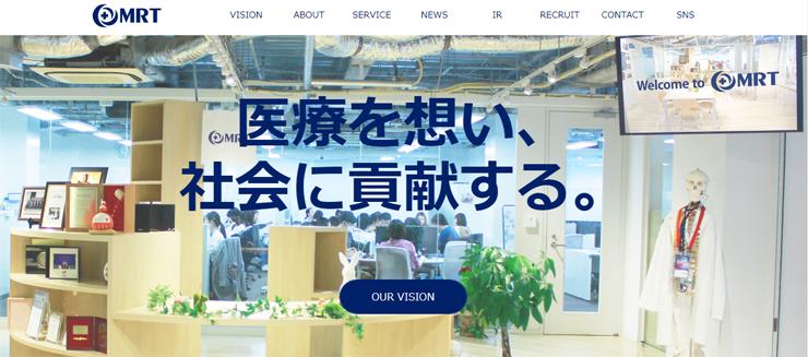 MRTがキャリアブレインを買収1億3800万円